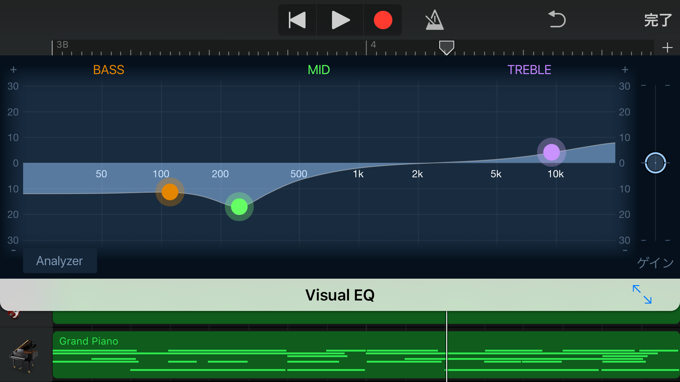 how to open eq in garageband
